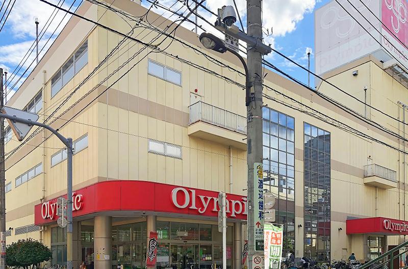 オリンピック(三ノ輪店)